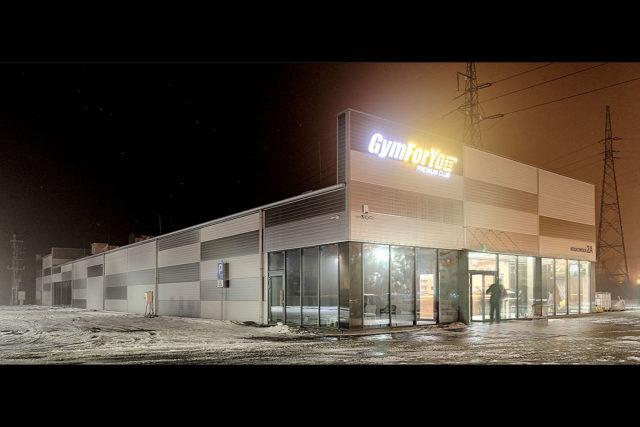 gymforyou-oswiecim-02-h1280-640x427